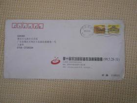 销波浪戳广东深圳中心局(信)1,落广东肇庆526020,下半月有`分2`