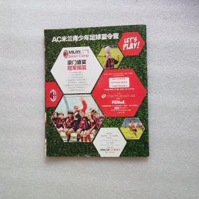 足球周刊 2013年第13期  总第568期