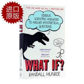 如果这样,会怎样? 英文原版 What If ? 那些古怪又让人忧心的问题