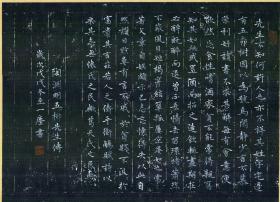 【保真】中国硬笔书法家协会会员、贵州省书协会员胡晓雨作品:陶渊明《五柳先生传》