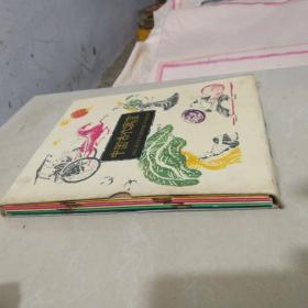 中国古代寓言(英文版彩色连环画 20开本 盒装6册库存书 品佳 )