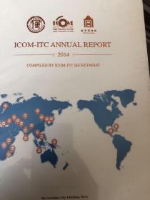 国际博协培训中心年度报告2014(英文版)
