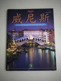 威尼斯内有115张彩色照片及市品地图内涵地图