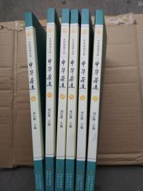 全民阅读文库《中华茶道》全六卷