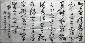 草书十佳!安徽书协名誉主席、张学群先生四尺整纸作品《郑板桥诗》【68*136cm、保真】
