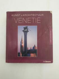 Kunst &Architectuur Venetie