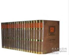 新管理制度百科全书(赠光盘20张)    9E16f