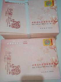 2013年贺年邮资信封  (2.4元邮资信封 有地址、有邮编 共112枚合售)
