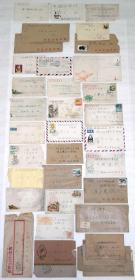 老信封:《上世纪50年代——80年代老实寄信封36个》(有些信封里面还有书信).。