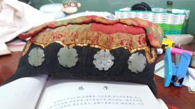 古代富贵人家翡翠长寿富贵婴儿帽(关店甩卖,变现资金)