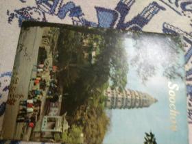 杭州西湖明信片一套,外文出版社,1978年,12张全