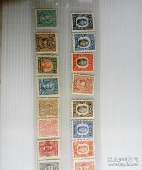 民国邮票一组16枚。面额从半分到二百万元。