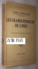 Schweitzer   史怀泽    Grands Penseurs de le Inde - etude de philosophie comparee  印度大思想家 比较哲学研究  毛边本  私藏品好