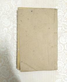 民国线装白纸:渊鉴类函    九      有珍宝,货币,服饰,药品等