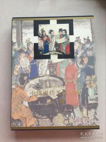 中国现代美术全集—插图