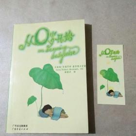 从0岁开始:亲子系列丛书