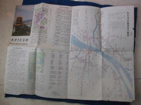武汉市交通图(1986)