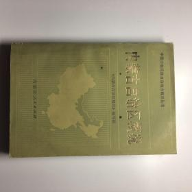 内蒙古自治区概况