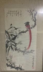 王学仲国画作品(由王学仲题字,他的日本徒弟松村一德作画)
