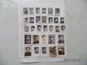 老照片第一组(10张2寸+20张1寸,共三十张合售,有五六十年代的,有的背面有字,详见图S)