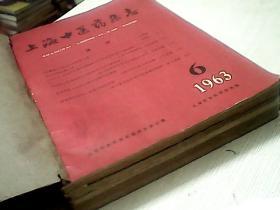 装订本 上海中医药杂志( 1963年6.8),(1965年 1)+中医杂志(1961年4.5.6,)(1962年.5.9.12,)(1963年5.8.10.11.12,)(1964年3).
