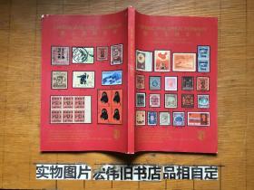 旭力集邮公司 (60)