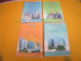 *2001年版  初中代数课本全套4本——有污点痕迹,侧面内页有墨迹,字迹,划线,涂画比较多,书比较旧,品相如图所示