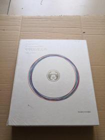 中国足球大典(豪华版) (精装带盒套)