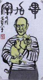 """""""中国 ·当代新水墨""""三杰之一、著名画家 道夫子 漫画作品《毕加 索》一幅(纸本软片,约1.9平尺,钤印:道夫子印;作品由《中国美术市场报》直接得自于艺术家本人) HXTX102109"""