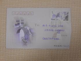 编年票,销波浪戳吉林省吉林市筒取1,落北京西长安街(投)1-1