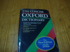 精装超厚本<<原版词典 THE CONCISE OXFORD DICTIONARY 书1454页>>品好