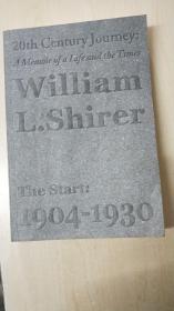 威廉夏伊勒的二十世纪之旅I:世纪初生