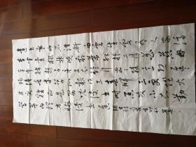 大石桥书协副主席 - 马丽春 书法4尺整张