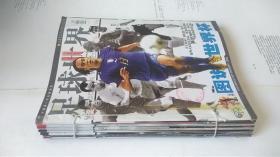 足球世界 2006年第13-24期 12本合售  其中第23 24期装订顺序有误