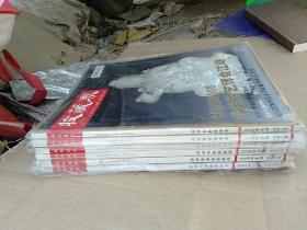 收藏界2008.1-6合售