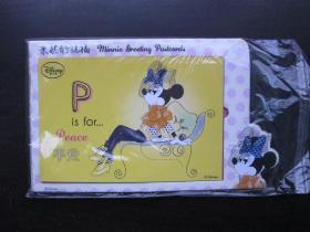 80分邮资明信片【米妮的祝福】一套6张     共30套合售