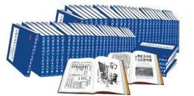 民国佛教期刊文献集成三编(全35册)