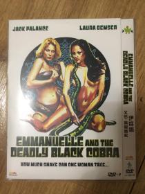 实拍 意大利 伊娃娜/黑眼镜蛇 Eva nera (1976) 乔·达马托 劳拉·贾姆瑟 Laura Gemser