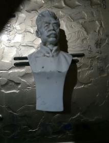 文革遗物鲁迅半身小瓷像