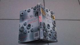 3dsmax/VRay室内外设计材质与灯光速查手册(全彩)