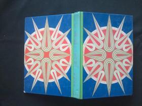 日文原版稀缺文学:海底二万里(32开)