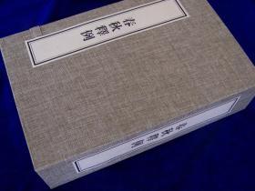 《春秋释例》线装 5册全 15巻 嘉庆5年(1800年) 25×17×7cm 扫叶山房  精装带函