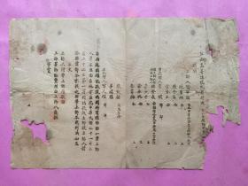 江西高等法院民事判决书(六张全)品相较差