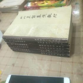 四川烹饪基础教材  库存新书