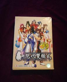 游戏光盘 新绝代双骄2 (4CD)1本说明书