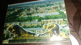 石河子 明信片(10张)