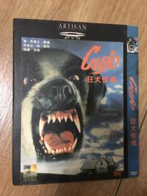 实拍 美国 恐怖 狂犬惊魂 Cujo (1983) 狂犬警魂 / 疯噬 / 厄兆 / 凶狗古卓 / 狂犬警魂狂犬惊魂