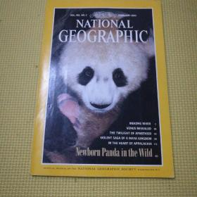 NATIONAL GEOGRAPHIC FEBRUARY 1993