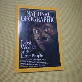 NATIONAL GEOGRAPHIC  MARCH APRIL 2005