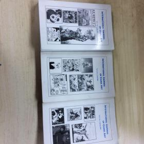 INTERNATIONAL JOURNAL OF COMIC ART《》国际漫画艺术杂志》 三册合售(2003 秋第2期)、(2002年秋第1期)、(2002年春第1期)